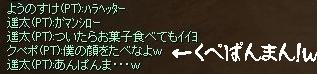 060615006.jpg