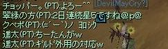 060615008.jpg
