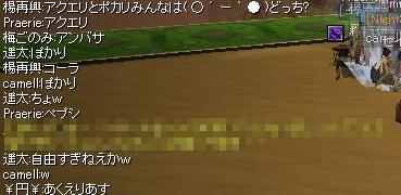 060619omake01.jpg