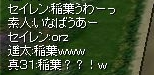 060619omake02.jpg