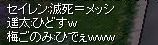 060619omake04.jpg