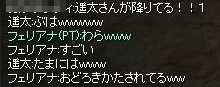 060703f03.jpg