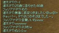 060703f05.jpg