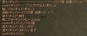 060703r07.jpg