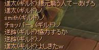 060719_401.jpg