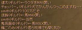 060719c04.jpg