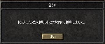 06072222.jpg