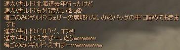 060816c04.jpg