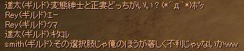 060816c08.jpg