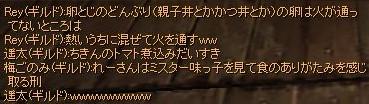 060816c12.jpg