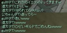 060816c14.jpg