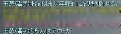 060816t02.jpg