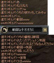 0609180w01.jpg