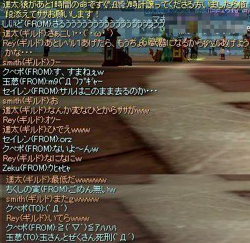 061022zencha.jpg