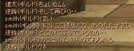 07020105.jpg