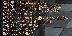 07020106.jpg