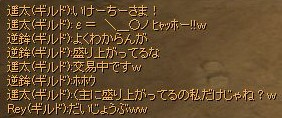 070201c18.jpg