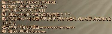 070502g01.jpg