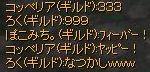 0710g10.jpg