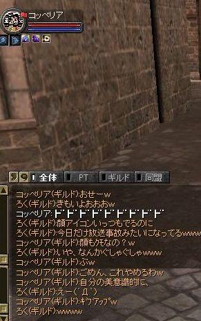 0710g19.jpg