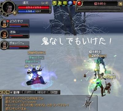 2006052607.jpg