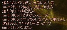 20061005105136.jpg