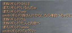 20061005105251.jpg