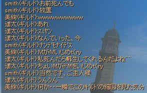 20061005105317.jpg