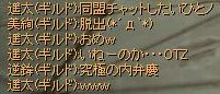 20061005105449.jpg