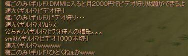 20061005105615.jpg