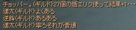 20061005105704.jpg