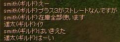 20061005105727.jpg