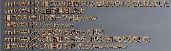 20061005110319.jpg