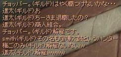 20061005110349.jpg
