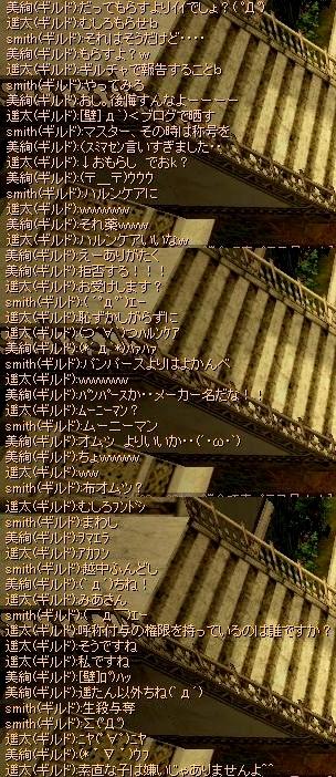 20061005111230.jpg