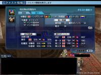 3・14大海戦2日目