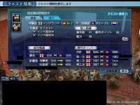 3・14大海戦3日目
