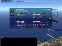 5・22大海戦初日