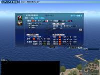 5・22大海戦2日目