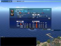 5・24大海戦3日目