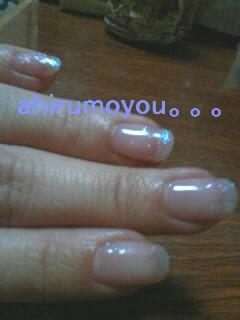 untitd_20081123161853.jpg