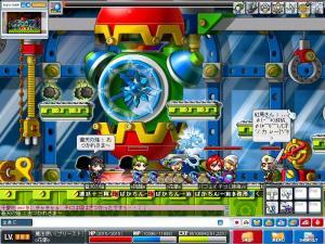 20060605160844.jpg