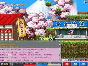 20060704012531.jpg
