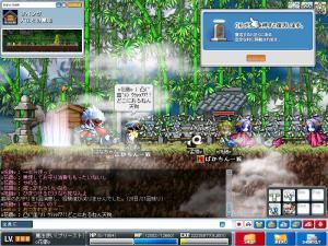 20060720102118.jpg