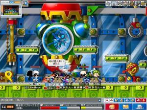 20060720104025.jpg