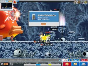 20060720104333.jpg