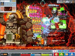 20061002084145.jpg