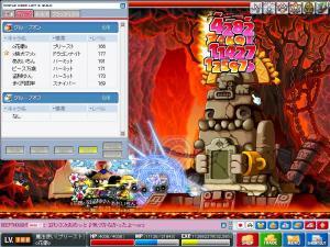 20061008062729.jpg