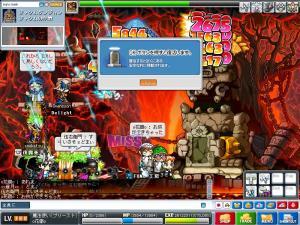 20061102003552.jpg