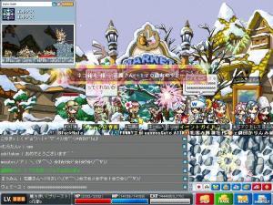 20061113204736.jpg